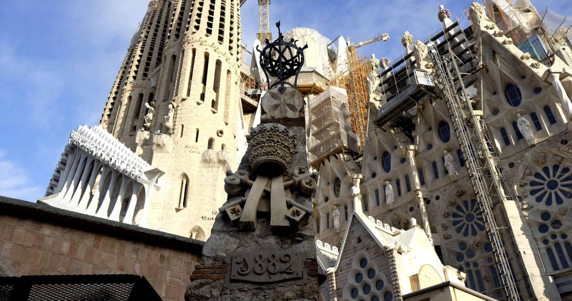 Spain Sagrada Familia Experience Gifts