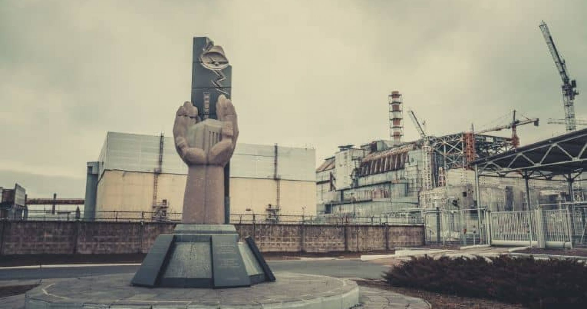 1-Day Chernobyl Experience