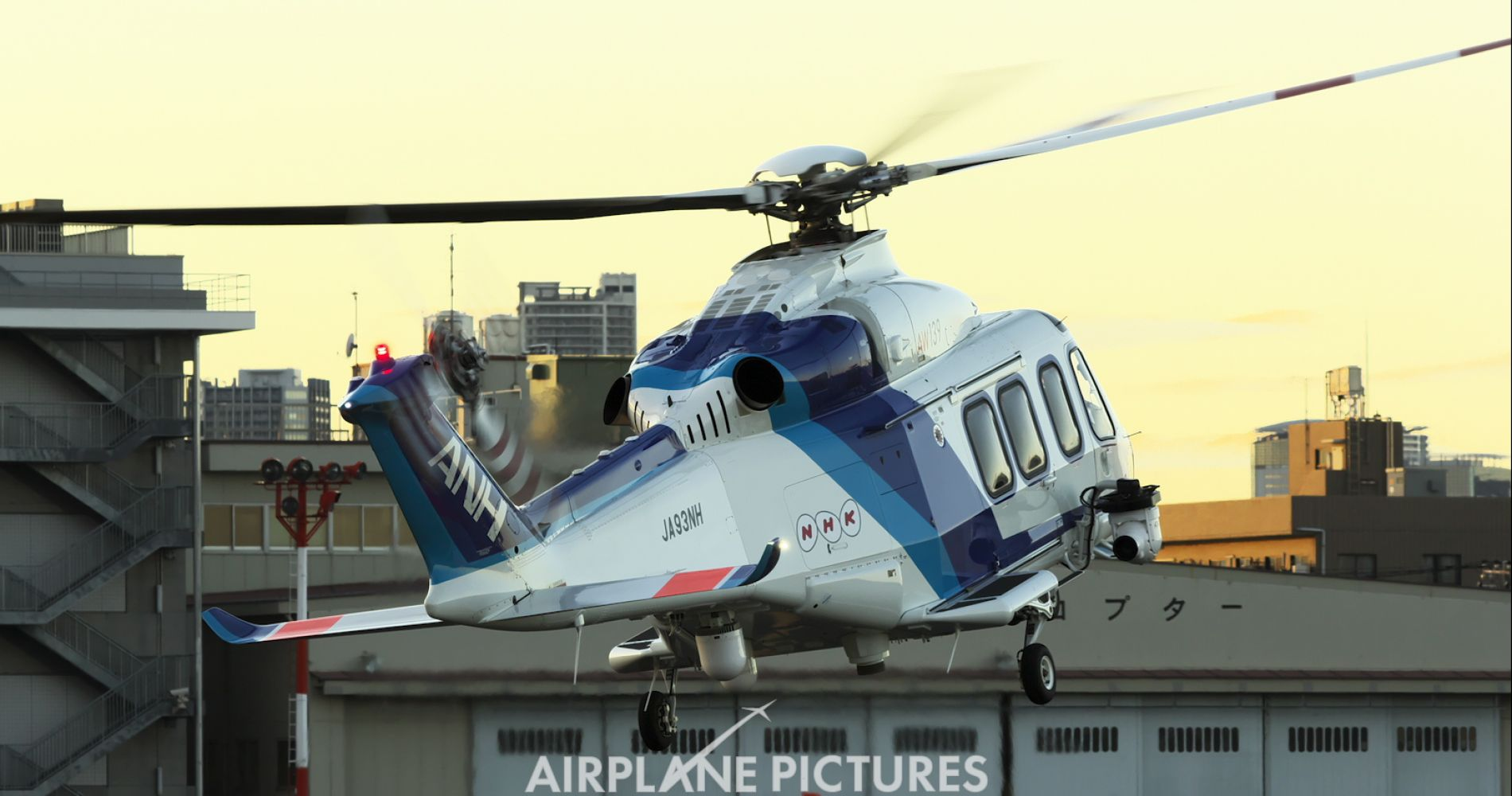 Helicopter flight over Tokyo