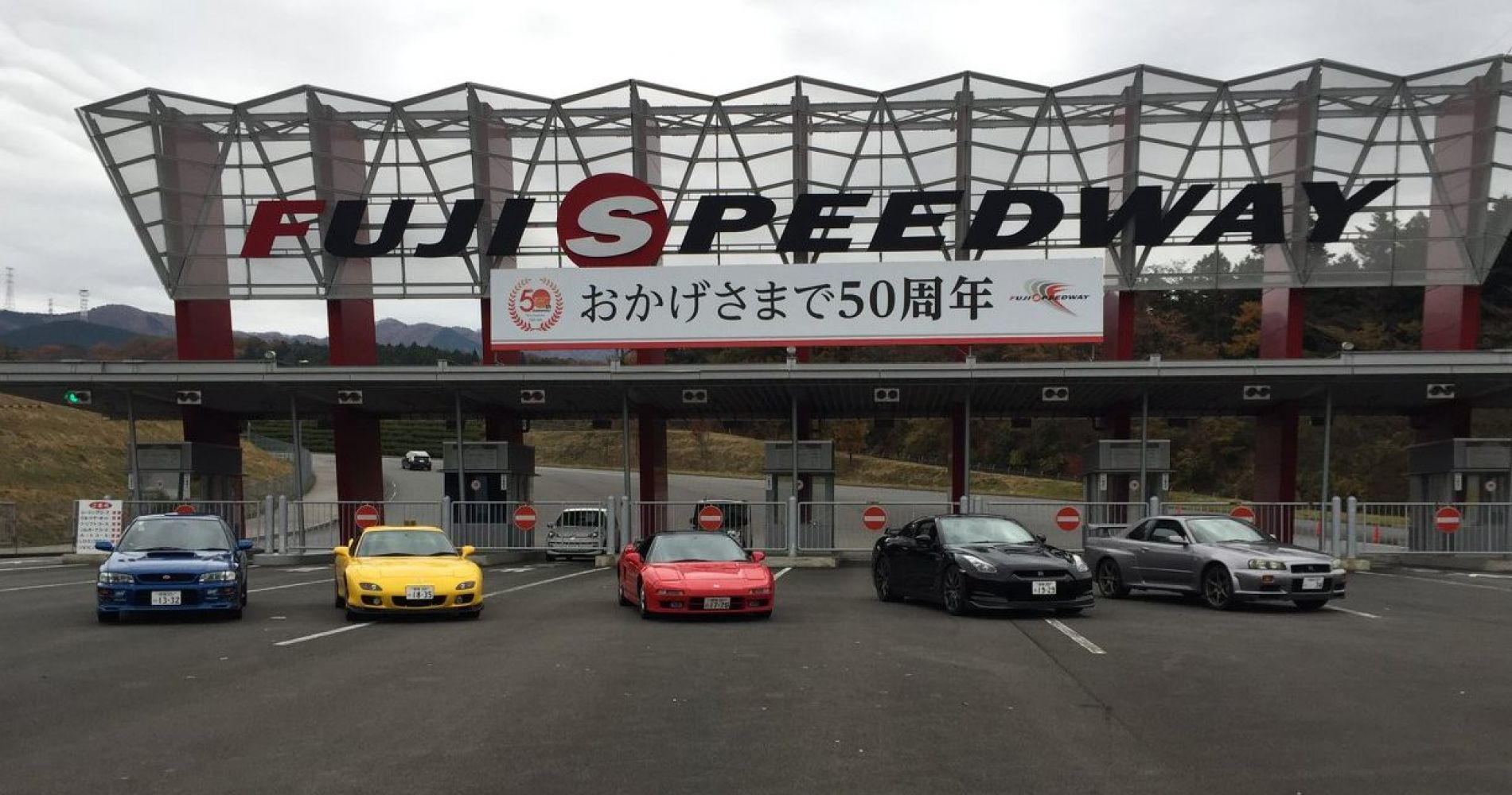 Holy Mt. Fuji Drive with Porsche 911 Turbo 964 or Any Other in Japan