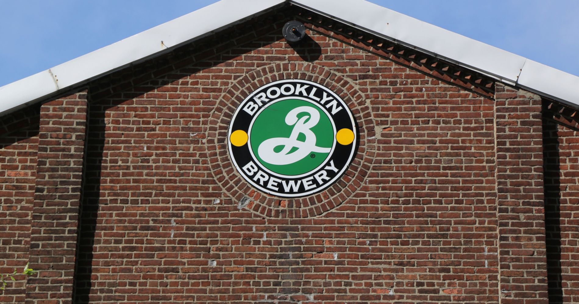 Tour the Brooklyn Brewery in New York