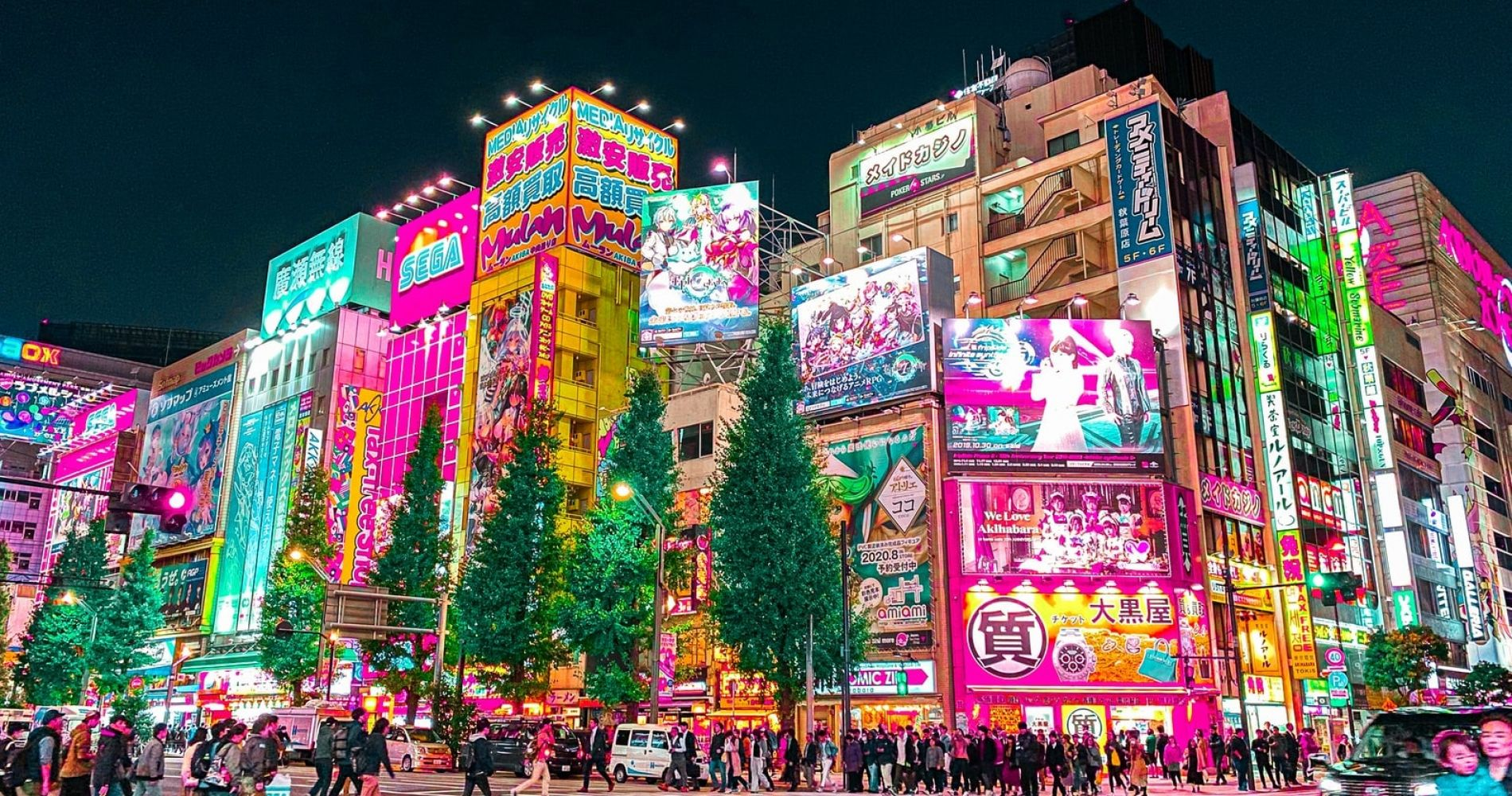 It's a Game-time Culture at Akihabara