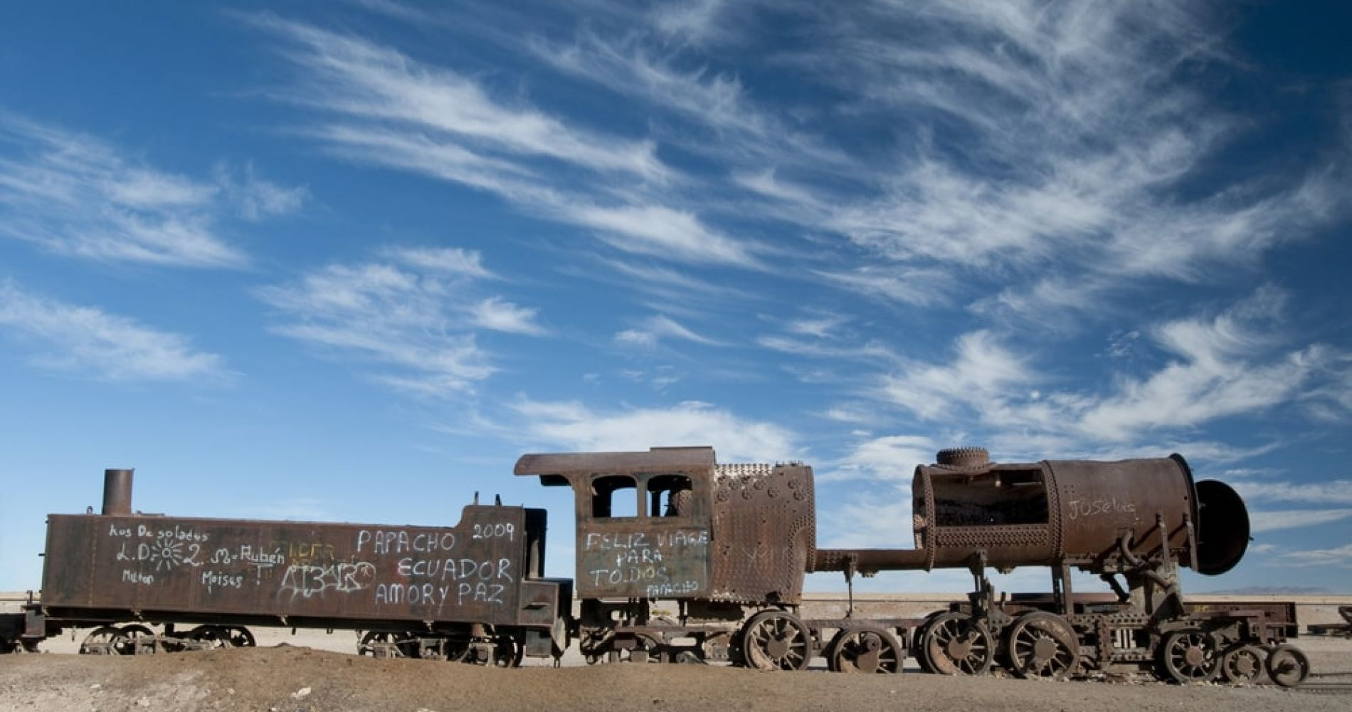 Visit Train Cemetary in Bolivia