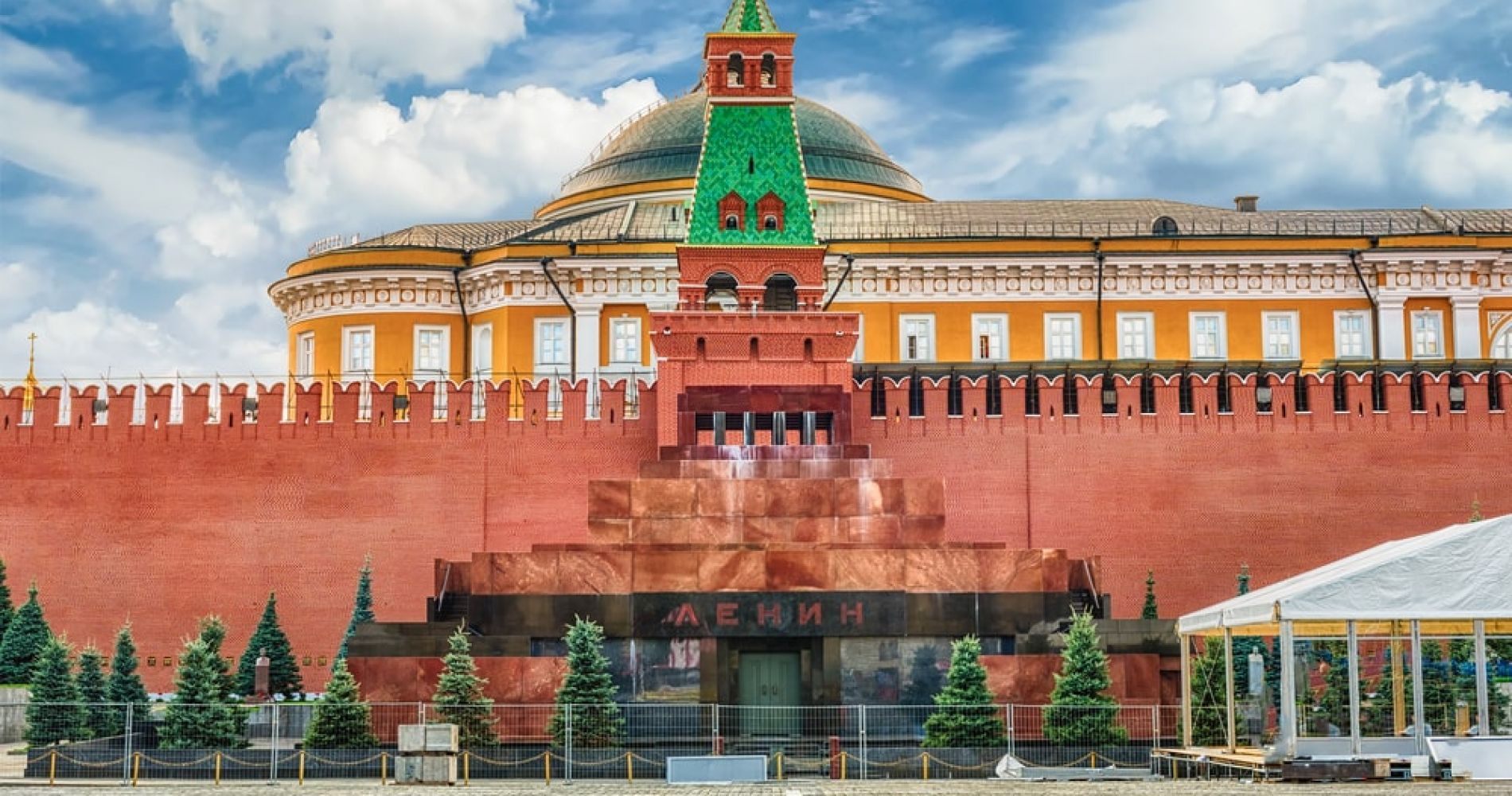 Visit Lenin's Mausoleum in Moscow